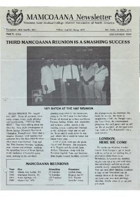 Sandesh 1987