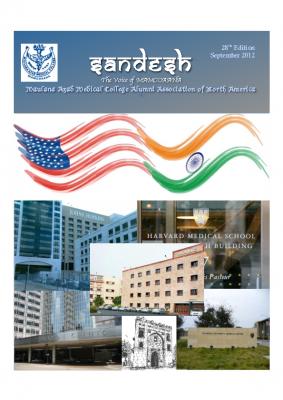 Sandesh 2012