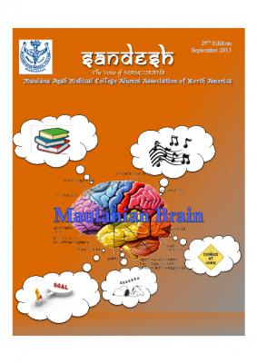 Sandesh 2013