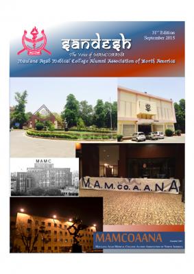 Sandesh 2015