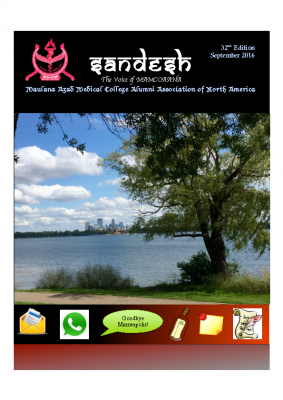 Sandesh 2016