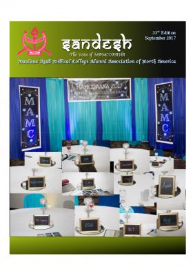 Sandesh 2017