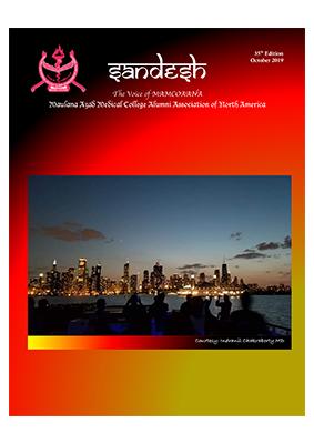 Sandesh 2019